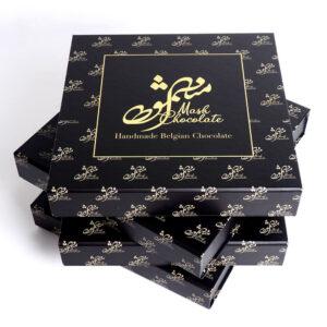 seperatörlü çikolata kutusu3
